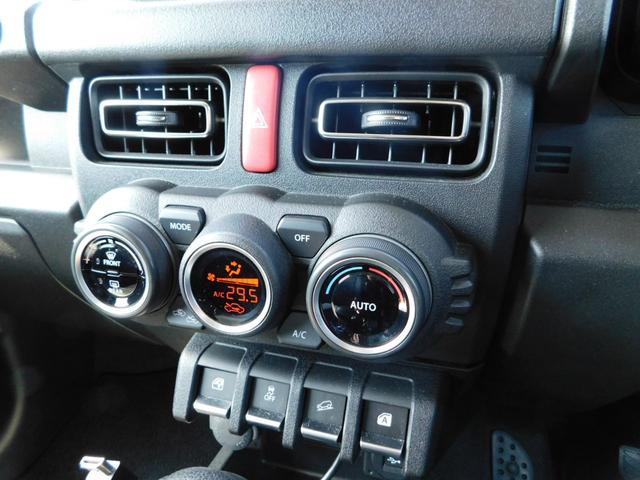XC 純正8インチメSDナビ フルセグTV オートLED クルーズコントロール シートヒーター ブルートゥースオーディオ DVD視聴 CD バックカメラ ETC 社外16インチアルミホイール(44枚目)