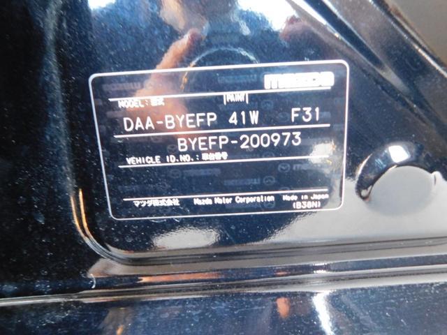 ハイブリッド-S Lパッケージ 純正SDナビ フルセグTV オートLED ブルートゥースオーディオ DVD視聴 クルーズコントロール 全方位カメラ ブラックレザー シートヒーター パワーシート 純正18インチアルミホイール(37枚目)