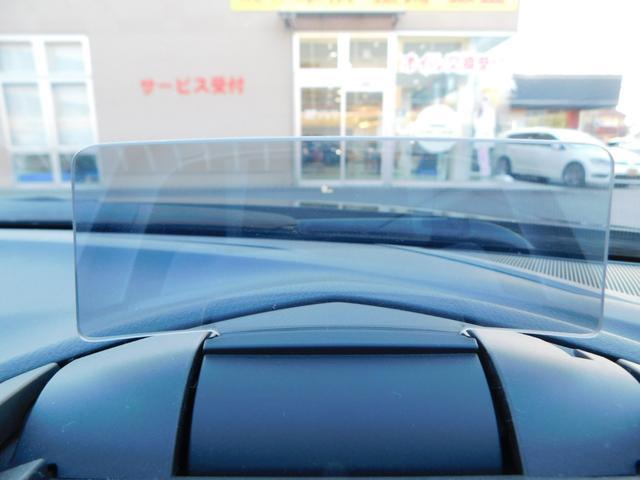 ハイブリッド-S Lパッケージ 純正SDナビ フルセグTV オートLED ブルートゥースオーディオ DVD視聴 クルーズコントロール 全方位カメラ ブラックレザー シートヒーター パワーシート 純正18インチアルミホイール(41枚目)
