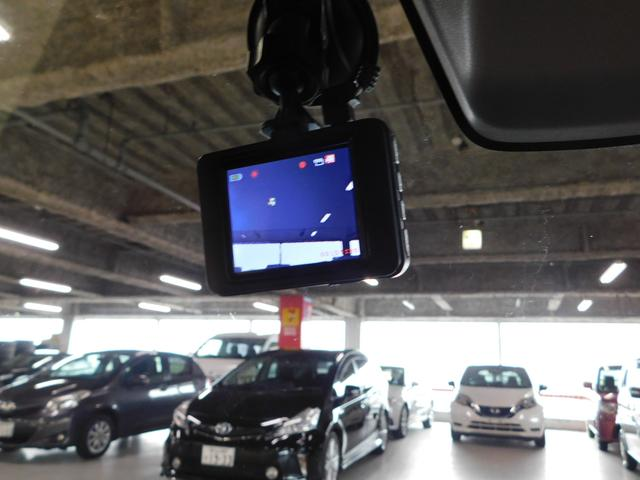 X メモリーナビ ワンセグTV ETC CD DVD SD ドラレコ HIDオートライト シートヒーターISTOP 衝突軽減ブレーキ(24枚目)
