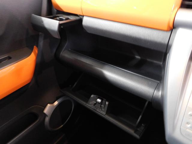 X メモリーナビ ワンセグTV ETC CD DVD SD ドラレコ HIDオートライト シートヒーターISTOP 衝突軽減ブレーキ(28枚目)