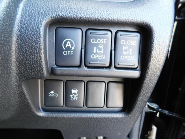 ハイウェイスター X Vセレクション 全方位カメラ HID 両側Pスラ 15AW AUX USB ISTOP(19枚目)