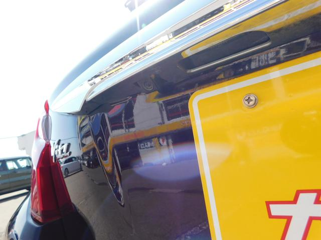 ジュエラ ナビTC Bカメラ スマートキー 14AW CD SD AUX BTオーディオ(37枚目)