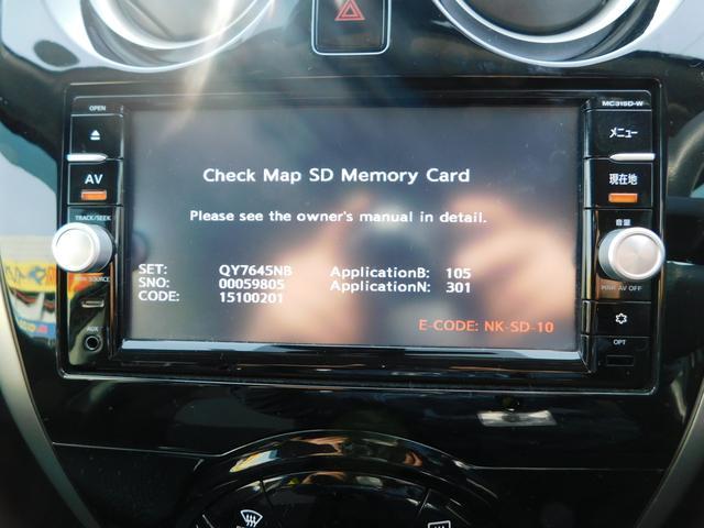 X DIG-S ナビTV 全方位カメラ 衝突軽減ブレーキ 車線逸脱警告 前後ソナー オートライト ETC CD DVD SD AUX USB BTオーディオ ISTOP(8枚目)