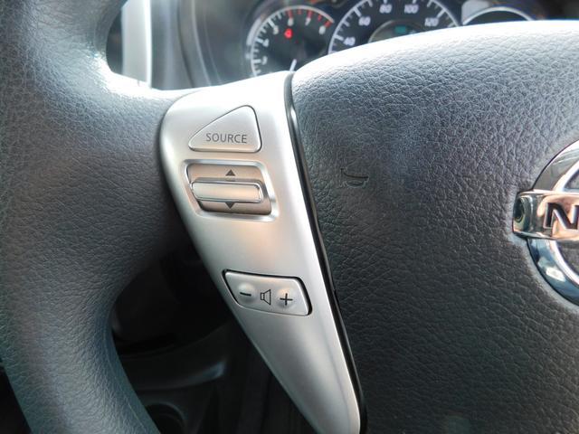 X DIG-S ナビTV 全方位カメラ 衝突軽減ブレーキ 車線逸脱警告 前後ソナー オートライト ETC CD DVD SD AUX USB BTオーディオ ISTOP(25枚目)