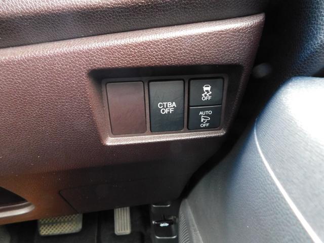 ナビTV 衝突軽減ブレーキ オートHID バックカメラ ドラレコ クルコン コンビシート 14AW ETC CD DVD SD BTオーディオ(26枚目)