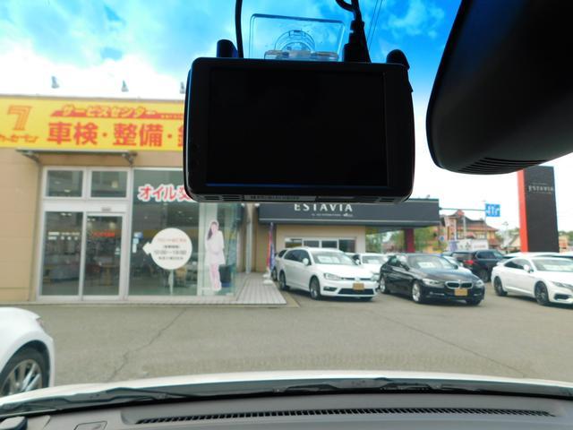 ナビTV 衝突軽減ブレーキ オートHID バックカメラ ドラレコ クルコン コンビシート 14AW ETC CD DVD SD BTオーディオ(30枚目)