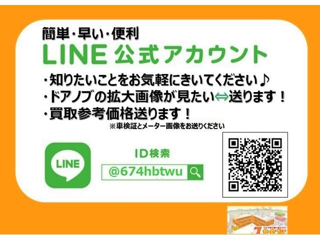 15X Mセレクション ナビTV HIDヘッドライト Pスタート CD DVD USB AUX SD BTオーディオ(2枚目)