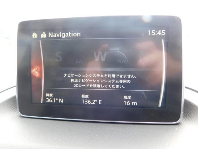 15S ナビTV オートHID 衝突軽減ブレーキ バックカメラ クルコン 16AW ETC CD DVD AUX USB BTオーディオ(9枚目)