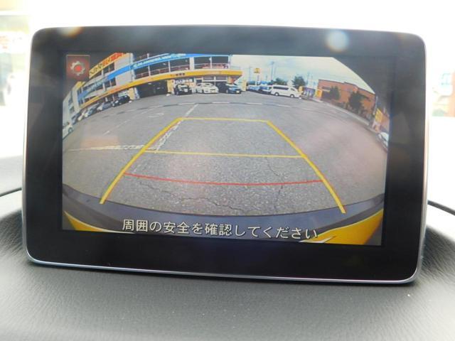 15S ナビTV オートHID 衝突軽減ブレーキ バックカメラ クルコン 16AW ETC CD DVD AUX USB BTオーディオ(10枚目)