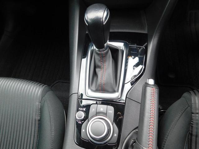 15S ナビTV オートHID 衝突軽減ブレーキ バックカメラ クルコン 16AW ETC CD DVD AUX USB BTオーディオ(12枚目)