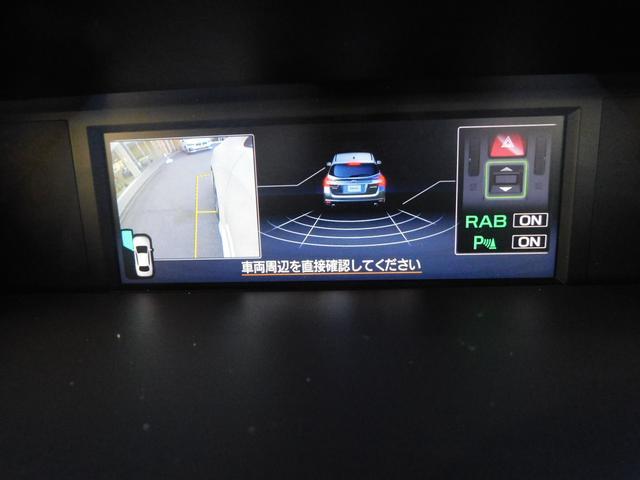 1.6STIスポーツアイサイト 純正8インチナビ フルセグTV 革シート パワーシート シートヒーター 衝突軽減ブレーキ 追従クルコン LEDオートライト バックカメラ デジタルルームミラー(11枚目)