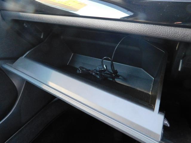 1.6STIスポーツアイサイト 純正8インチナビ フルセグTV 革シート パワーシート シートヒーター 衝突軽減ブレーキ 追従クルコン LEDオートライト バックカメラ デジタルルームミラー(33枚目)