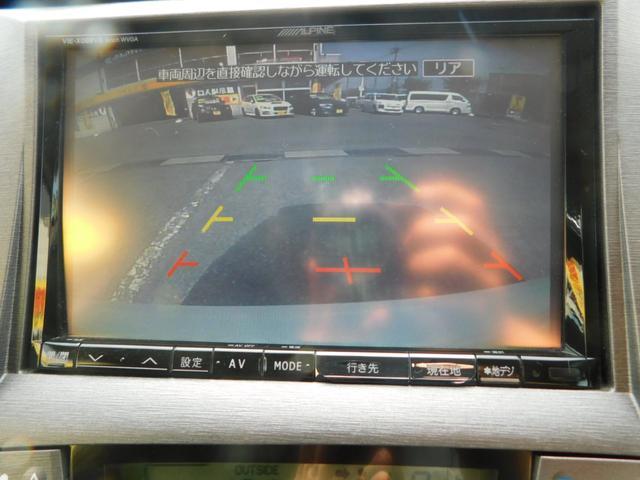 Gツーリングセレクション ナビ Bカメラ クルコン エアロ BT オートライト ETC AW17(16枚目)