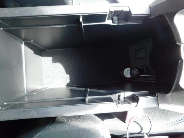 Gツーリングセレクション ナビ Bカメラ クルコン エアロ BT オートライト ETC AW17(35枚目)