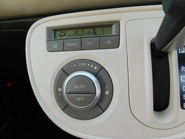 ココアプラスXスペシャルコーデ スマートキー CD ETC アイドリングストップ(25枚目)