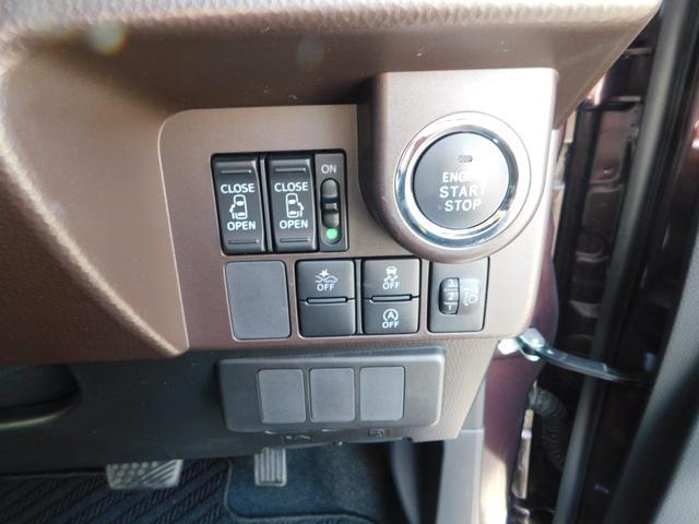 G S 純正SDナビ ワンセグTV 両側パワースライドドア クルーズコントロール スマートキー ブルートゥース CD リヤコーナーセンサー オートライト(23枚目)
