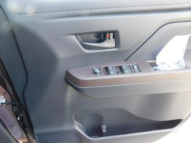 G S 純正SDナビ ワンセグTV 両側パワースライドドア クルーズコントロール スマートキー ブルートゥース CD リヤコーナーセンサー オートライト(31枚目)