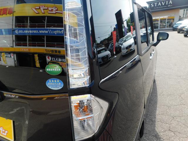 G S 純正SDナビ ワンセグTV 両側パワースライドドア クルーズコントロール スマートキー ブルートゥース CD リヤコーナーセンサー オートライト(34枚目)