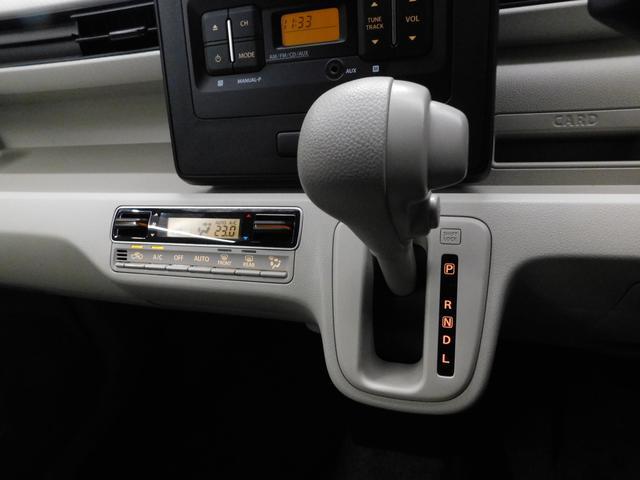 ハイブリッドFX セーフティサポート CD AUX シートヒーター ISTOP オートライト(15枚目)