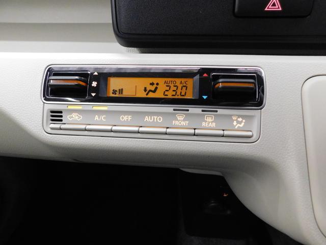 ハイブリッドFX セーフティサポート CD AUX シートヒーター ISTOP オートライト(23枚目)
