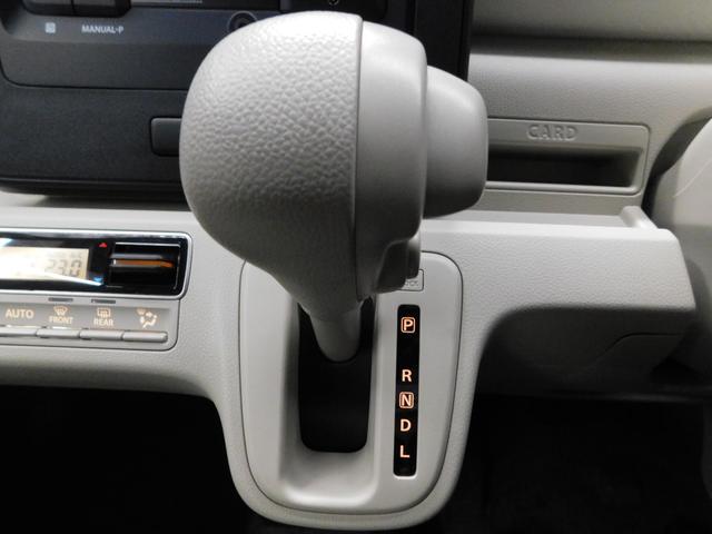 ハイブリッドFX セーフティサポート CD AUX シートヒーター ISTOP オートライト(24枚目)