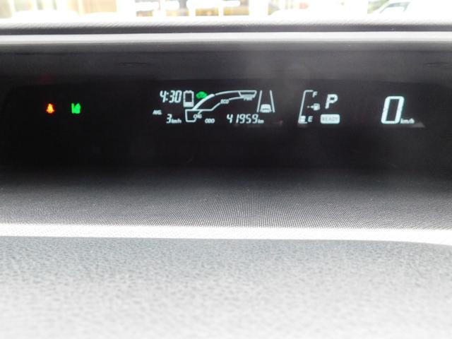 Sスタイルブラック 社外メモリナビ フルセグTV ブルートゥース DVD視聴 CD バックカメラ ETC スマートキー オートライト(25枚目)