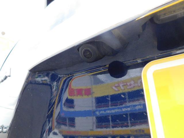 Sスタイルブラック 社外メモリナビ フルセグTV ブルートゥース DVD視聴 CD バックカメラ ETC スマートキー オートライト(37枚目)
