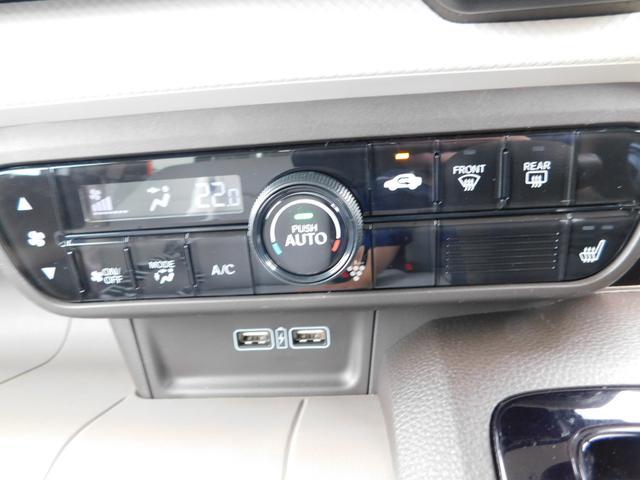 L・ターボホンダセンシング 9インチナビTV オートLEDヘッドライト シートヒーター バックカメラ 前後ソナー ETC CD DVD SD USB BTオーディオ(23枚目)