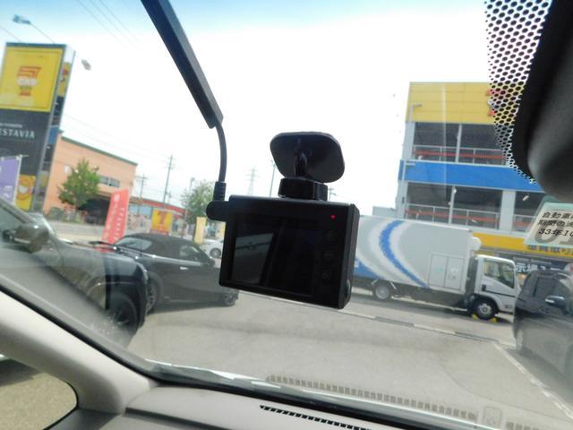 G・ホンダセンシング ナビ フルセグTV 衝突軽減ブレーキ 追従クルコン 前後ドラレコ 両側パワースライドドア ハーフレザーシート Sパッケージ(29枚目)