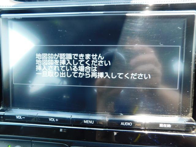 G GRスポーツ・17インチパッケージ 9型ナビ フルセグ バックカメラ ドラレコ オートLED セーフティセンス クルコン コンビシート 純正17インチアルミ CD DVD SD BTオーディオ(13枚目)
