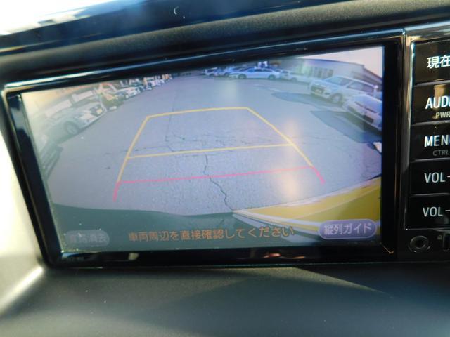 ZS 煌II 純正ナビTV 両側パワースライドドア 衝突軽減ブレーキ レーンアシスト オートハイビーム バックカメラ LEDオートライト ドラレコ(14枚目)
