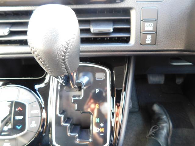 ZS 煌II 純正ナビTV 両側パワースライドドア 衝突軽減ブレーキ レーンアシスト オートハイビーム バックカメラ LEDオートライト ドラレコ(28枚目)