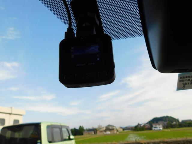 ZS 煌II 純正ナビTV 両側パワースライドドア 衝突軽減ブレーキ レーンアシスト オートハイビーム バックカメラ LEDオートライト ドラレコ(34枚目)
