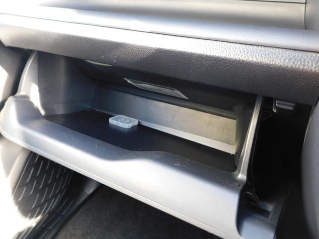 ZS 煌II 純正ナビTV 両側パワースライドドア 衝突軽減ブレーキ レーンアシスト オートハイビーム バックカメラ LEDオートライト ドラレコ(36枚目)