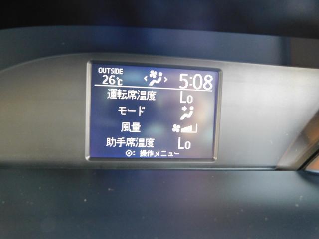 ZS 煌II 純正ナビTV 両側パワースライドドア 衝突軽減ブレーキ レーンアシスト オートハイビーム バックカメラ LEDオートライト ドラレコ(39枚目)