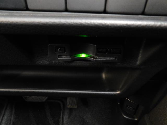 ハイブリッドMZ ナビTV セーフティサポート オートLED クルコン バックカメラ ETC 16AW CD DVD BTオーディオ(31枚目)