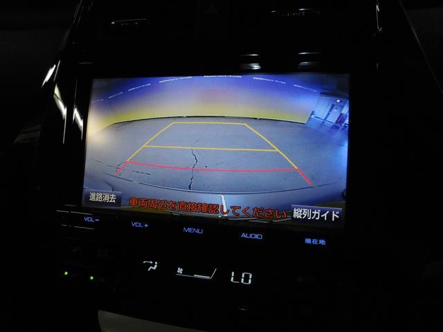 Sセーフティプラス 9インチSDナビ フルセグTV LEDオートライト オートハイビーム モデリスタフルエアロ 衝突軽減ブレーキ レーンアシスト Rカメラ 追従クルコン BTオーディオ ドラレコ ヘットアップディスプレイ(9枚目)