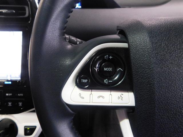 Sセーフティプラス 9インチSDナビ フルセグTV LEDオートライト オートハイビーム モデリスタフルエアロ 衝突軽減ブレーキ レーンアシスト Rカメラ 追従クルコン BTオーディオ ドラレコ ヘットアップディスプレイ(14枚目)