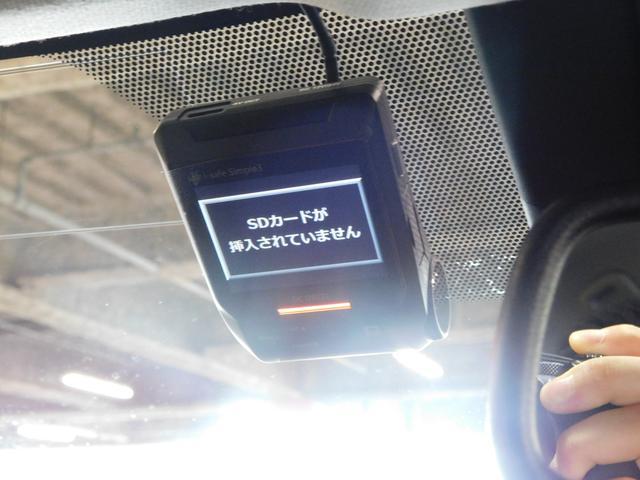 Sセーフティプラス 9インチSDナビ フルセグTV LEDオートライト オートハイビーム モデリスタフルエアロ 衝突軽減ブレーキ レーンアシスト Rカメラ 追従クルコン BTオーディオ ドラレコ ヘットアップディスプレイ(23枚目)