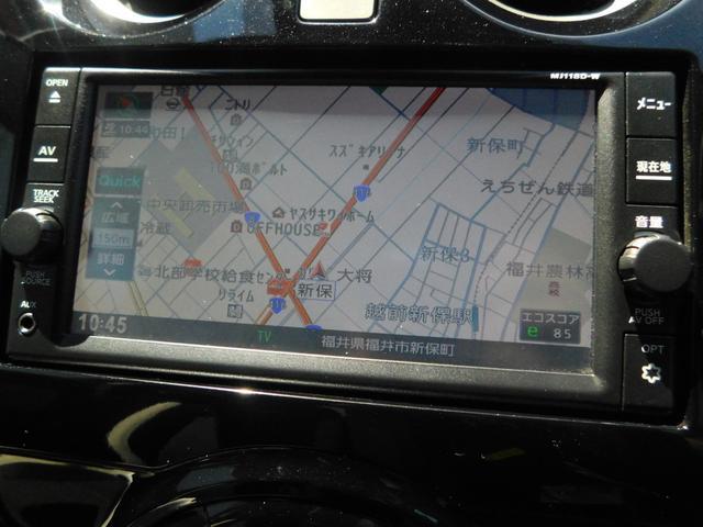 e-パワー X 純正メモリナビ フルセグTV ブルートゥースオーディオ USB CD スマートキー 前後ソナー 全方位カメラ 純正15インチアルミホイール USB(13枚目)