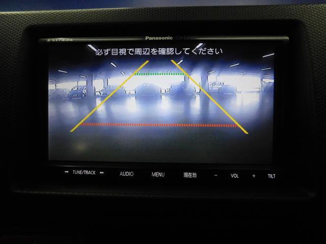 ベースグレード 社外メモリナビ ワンセグTV オートHID シートヒーター スマートキー CD バックカメラ ETC 社外15インチアルミホイール(10枚目)