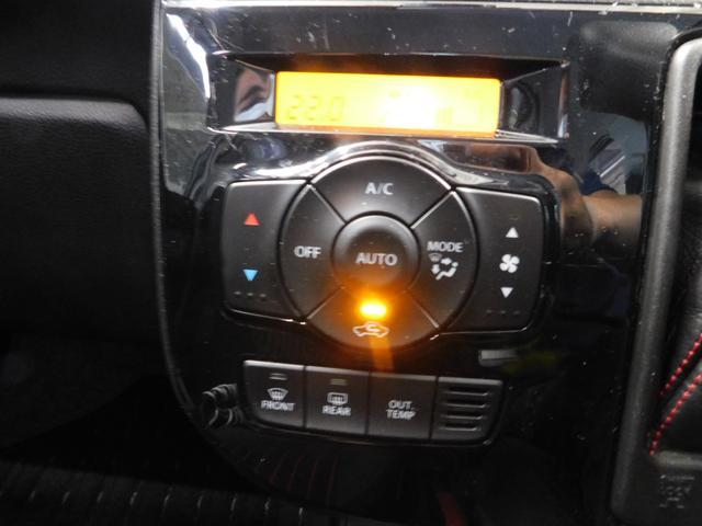 ベースグレード 社外メモリナビ ワンセグTV オートHID シートヒーター スマートキー CD バックカメラ ETC 社外15インチアルミホイール(11枚目)