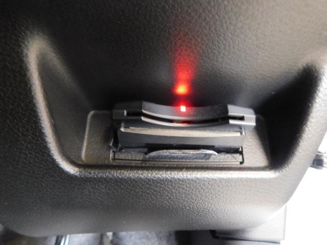 ベースグレード 社外メモリナビ ワンセグTV オートHID シートヒーター スマートキー CD バックカメラ ETC 社外15インチアルミホイール(14枚目)