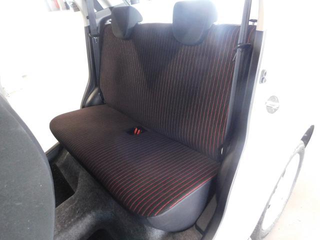 ベースグレード 社外メモリナビ ワンセグTV オートHID シートヒーター スマートキー CD バックカメラ ETC 社外15インチアルミホイール(20枚目)