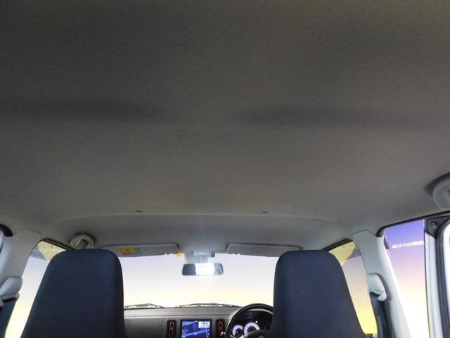 ベースグレード 社外メモリナビ ワンセグTV オートHID シートヒーター スマートキー CD バックカメラ ETC 社外15インチアルミホイール(39枚目)