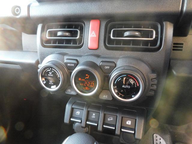 JC DAMDリトルG仕様 9インチナビTV オートLED バックカメラ 衝突軽減ブレーキ レーンアシスト シートヒーター クルコン 15AW ETC CD DVD SD USB BTオーディオ(10枚目)