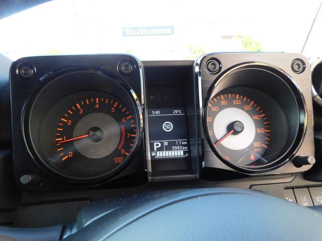 JC DAMDリトルG仕様 9インチナビTV オートLED バックカメラ 衝突軽減ブレーキ レーンアシスト シートヒーター クルコン 15AW ETC CD DVD SD USB BTオーディオ(20枚目)