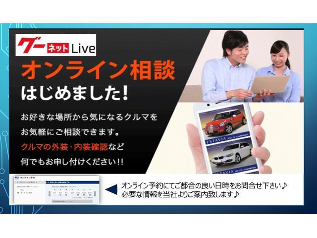 G・Lパッケージ ナビTV オートHID バックカメラ 両側パワスラ ETC 14AW CD(3枚目)