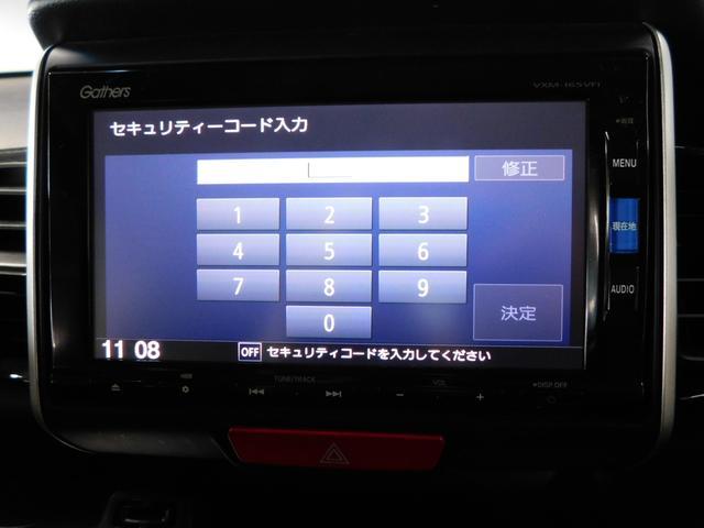 G・Lパッケージ ナビTV オートHID バックカメラ 両側パワスラ ETC 14AW CD(9枚目)